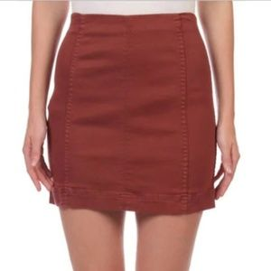 Jolt Juniors Seamed Twill Skirt